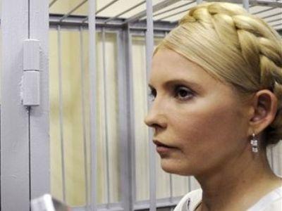 Тимошенко сравнила Януковича с Дэвидом Хэем