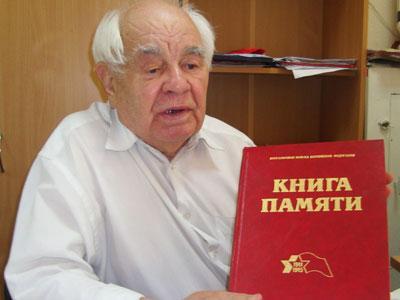 Иван Кулага с одним из томов Книги памяти пограничных войск НКВД.