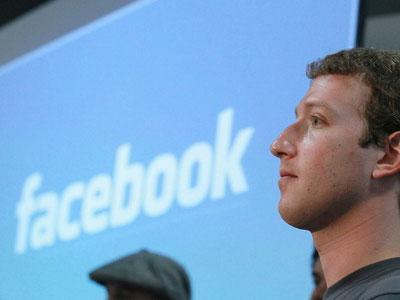 "Тайна ""сюрприза"" Цукерберга: на Facebook запускают видеочат от Skype"