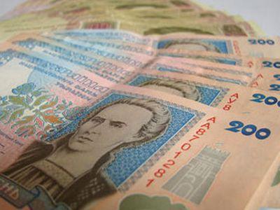 Губернатор Донецкой области вспомнил финансовые пирамиды 90-х