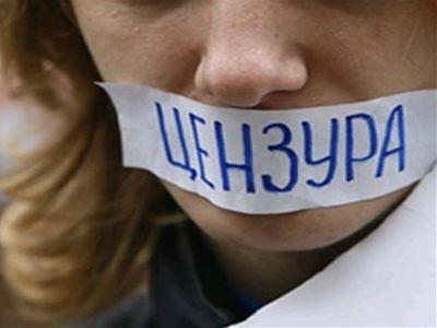 В Донецкой области собирают подписи против цензуры