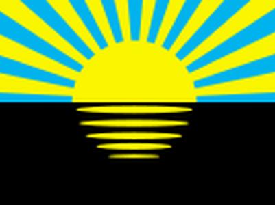Двух замов донецкого губернатора забирают в Киев?