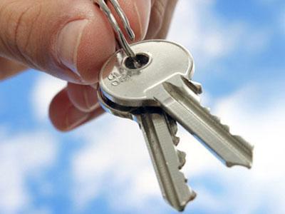 Украинцы получат пять тысяч бесплатных квартир