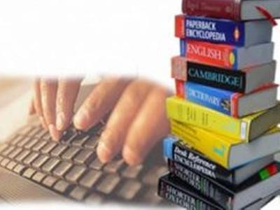 В Краматорске проходит семинар для учителей английского языка