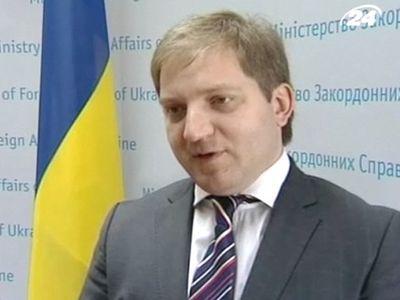 Украинский МИД требует извинений от BBC