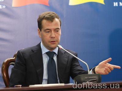 Медведев: Есть действующая договорная база с Украиной. Идеальная или нет, но она подлежит исполнению