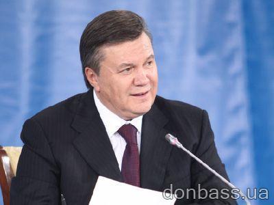 Янукович в Донецке: Нужно ускорить процесс демаркации украинско-российской границы