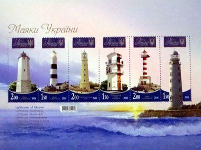 Украинские почтовые марки победили на конкурсе в Китае