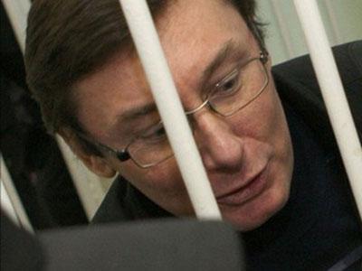 Гарвардский университет организовал показ фильма о Луценко