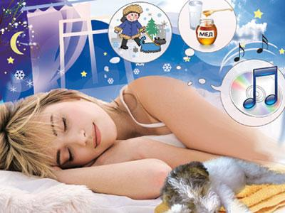 Три рецепта для зимней спячки