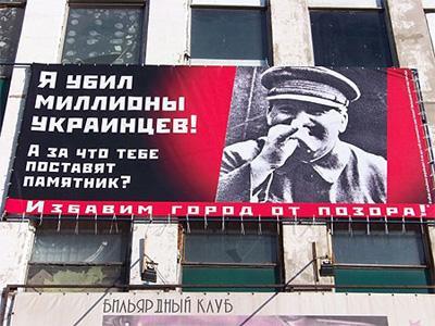 Image result for антисталинская пропаганда плакаты