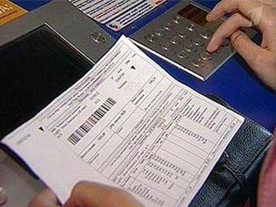 В Мариуполе резко упало число получателей субсидии