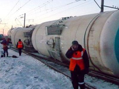 """Мариупольский """"Азовобщемаш"""" обвинили в серьезной железнодорожной аварии в России"""