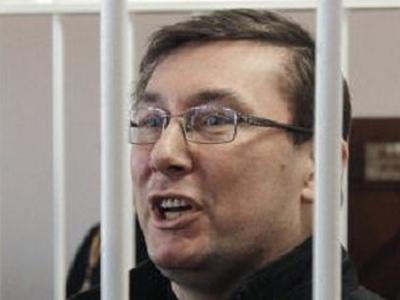 Рассмотрение иска Луценко в США поручили опытной судье