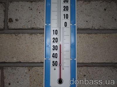 В Донецке - минус 22! Когда закончатся морозы?
