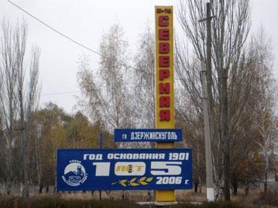 """Страшные ожоги практически обезличили девятерых шахтёров """"Северной"""""""