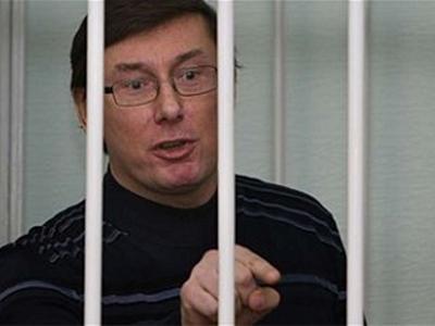 """Иск Луценко в США не приняли из-за """"технической ошибки"""""""
