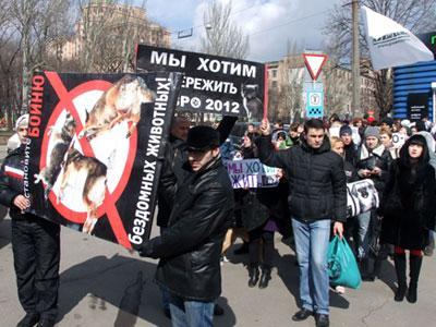 Жители Донецкой области отстаивали права собак