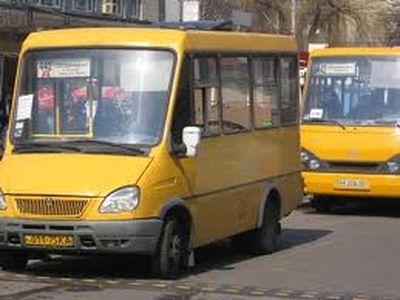 В Донецке ездить на маршрутке становятся дороже