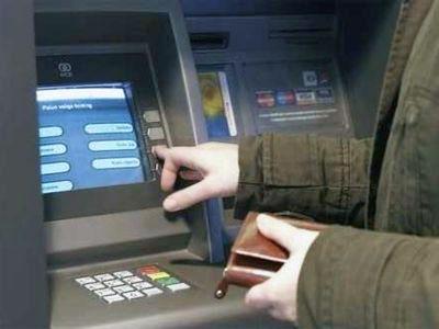 Евро-2012. Банкоматы не пустят на стадионы