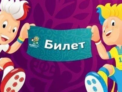 Матч группы D в Донецке посмотрит представительная VIP-делегация