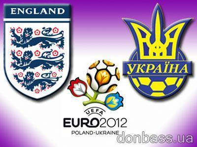 Евро-2012. Онлайн-трансляция: Англия - Украина!