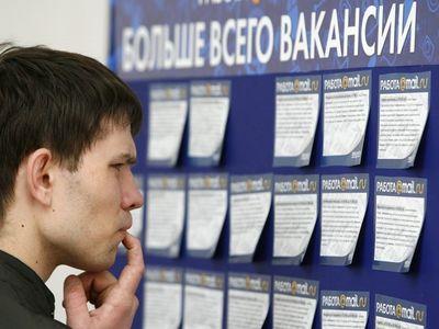 Безработица в Донецкой области сокращается