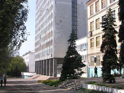 У Донецкого национального университета новый ректор
