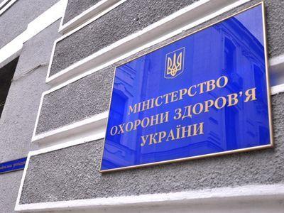 """Минздрав запретил рекламировать """"Парацетамол"""", """"Панадол"""" и еще 324 препарата"""