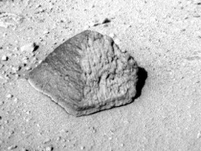 Марсоход curiosity обнаружил на красной