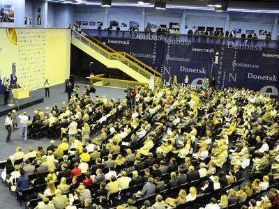 На инвестиционный форум в Донецке приедет президент Украины. Центр города перекроют
