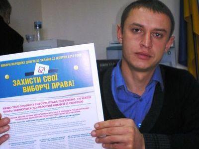 Председатель окружной избирательной комиссии №54 Николай Шулежко: «Жалоб и заявлений  о нарушениях в комиссию не поступало».