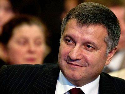 Италия отказалась выдать Авакова Украине