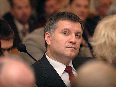 Аваков прокомментировал отказ в его экстрадиции