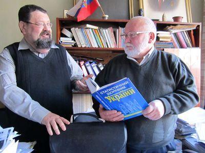 Вячеслав Ляшенко и Виктор Инякин уверяют, что ещё ни разу экономика Украины не поднималась до уровня, бывшего накануне обретения независимости. По данным Госкомстата, в 2011-м страна приблизилась  лишь к 70 процентам уровня ВВП 1990 года.
