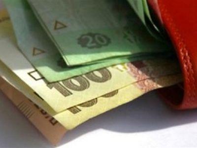Рейтинг зарплат в Украине: Донецк на втором месте