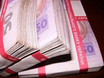 Приватизация шахт принесет госбюджету 4,7 миллиарда гривен