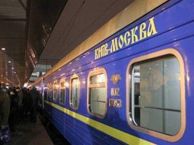 РЖД не будут продавать билеты на поезда в Украину из-за летнего времени