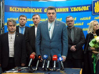 """Депутаты """"Свободы"""" требуют урезать субвенцию Донбассу"""