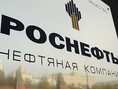 """""""Роснефть"""" стала крупнейшей нефтегазовой компанией в мире"""