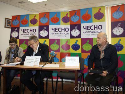 В Донецке депутатам-мажоритарщикам предложили лишить коллег льгот