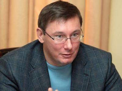 """""""Свобода"""" обещает напомнить высказывания Луценко о ее героях"""