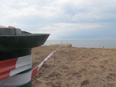 В Мариуполе появится пляж для инвалидов (ФОТО)