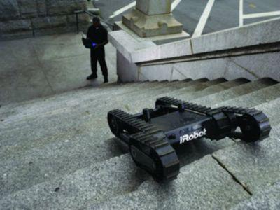 На бразильском мундиале охранять порядок будут роботы
