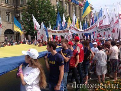 """Организаторов акции """"Вставай, Украина!"""" накажут за перекрытие центральной улицы Донецка"""