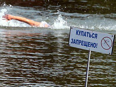 Горловчане облюбовали для купания опасное место
