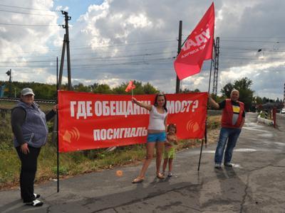 Под Донецком водители засигналили Звягильского