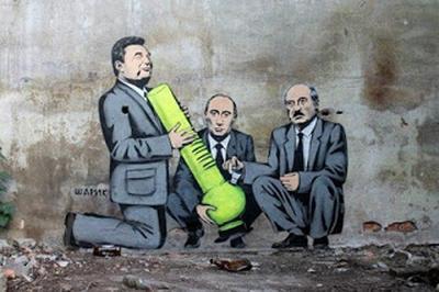 Вести ру новости сегодня в россии мире