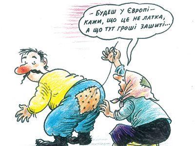 Киев рассчитывает, что Нидерланды согласуют с Брюсселем свои предостережения к соглашению об ассоциации ЕС-Украина до 15 декабря - Цензор.НЕТ 3487