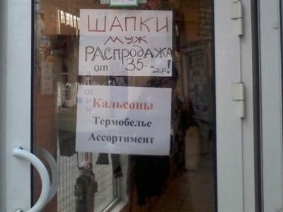 В Донецке акция: распродажа мужей